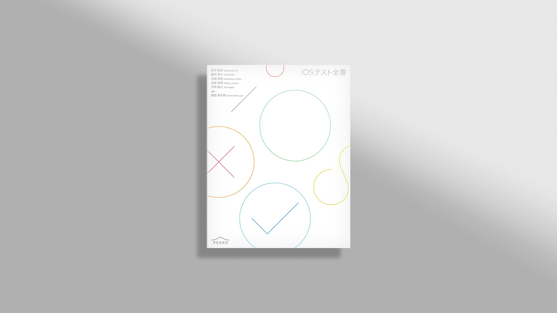 009 detail 01