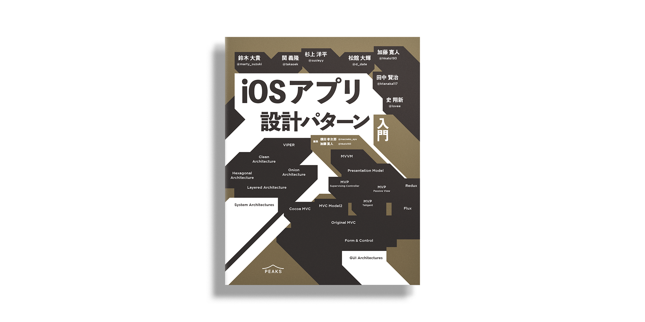 Ios architecture book cover wide alpha